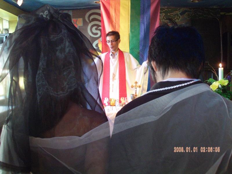 MCCMB Holy Union